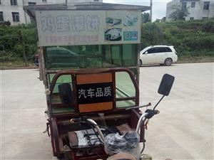麦科特电动三轮车,宽1米2,长1米8《加架子》,车内有一个烤炉,一个煤气灶