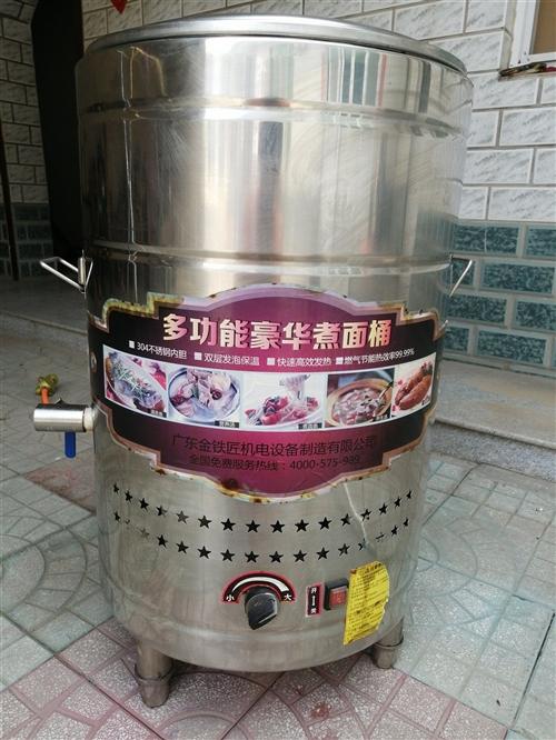 低價二折出售兩臺九成新煮面爐,只用了兩個月,性能完好。