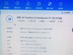 惠普ぷ笔记本15.6寸i5 成色如真正有天�x实拍,开机10多秒,速度流畅,英特↑尔酷睿i5处理器,4G运行内存,电...