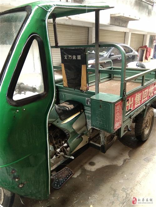 自己現在買了一輛小貨車,自己用的北方永盛150三輪車轉讓。車斗寬一米三,長兩米。發動機。發動機沒有任...