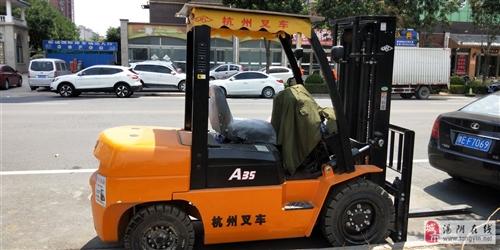 五月份买的新车,可随时看车!可咨询王先生17551036512
