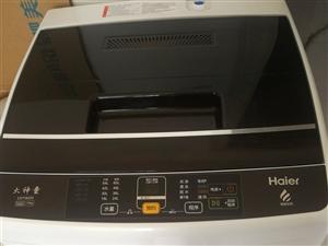 新買的海爾7.5公斤全自動洗衣機,老婆用不習慣,用半自動的覺得好用,就用幾回9.5成新,便宜出售!
