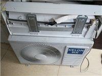 那大上门电器维修,陈师傅电话19989665550维修冰箱,冰柜,空调,洗衣机