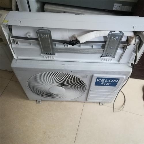那大上々门电器维修,陈那口大�师傅电话19989665550维修冰箱,冰柜,空调,洗衣机