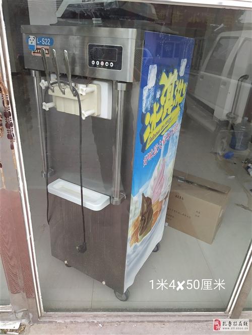 冰淇淋機器便宜出售,帶800個蛋卷 地墊便宜出 有個6米的彩色拱門,帶電機,出售,便宜
