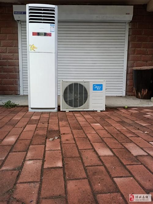 出售柜式空調兩臺,九成新,制冷效果很好,保修期內,