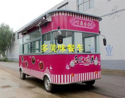 电动餐车适合做各种小吃