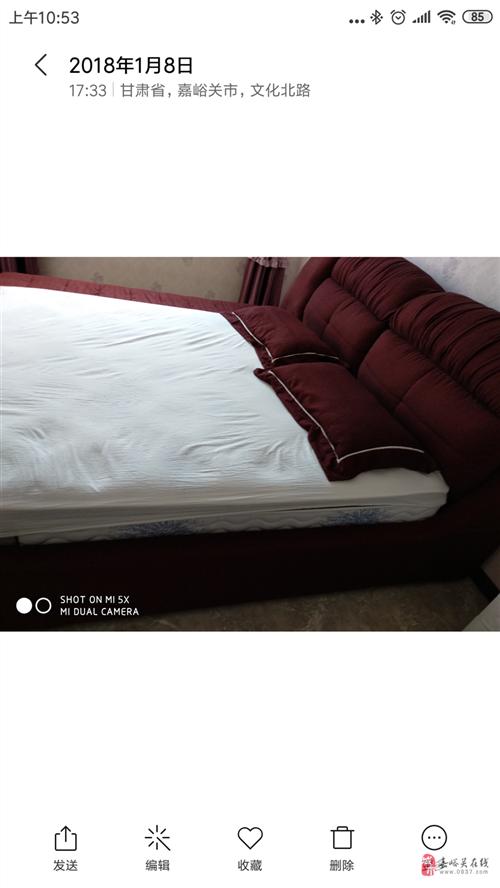 本人这张床是2?2.3的软床,卧室大的宝宝们可以选择哦……出售4500我当初买的时候5500买的,现...