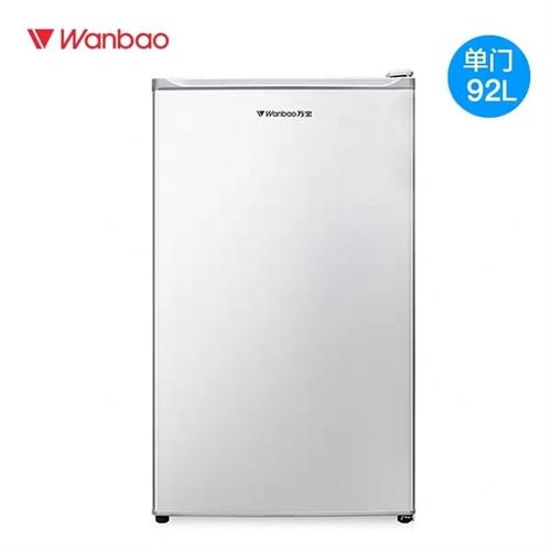 万宝 BC-92DA小冰箱家用节能冰箱小型单门电冰箱冷藏微冷冻  包装打开了没用过 应该算全新吧 东...