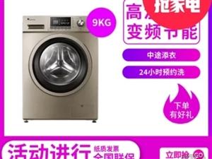 ?#22270;?#36716;让一台洗衣机