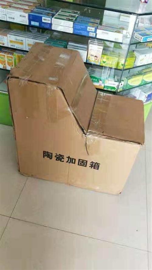 全新马桶九牧的,在网上买的和家里人买重了,在退货不划算了。所以便宜卖了