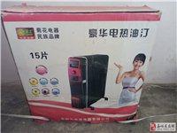 低价出售家用15片自动温控油汀电暖气,