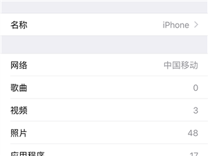 本人出售一部6sp苹果手机国行64g内存.需要的联系