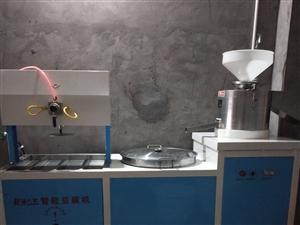 鲜豆人家智能豆腐机一台,因农村人口少,市场小,还要兼顾给小孩烧饭,没时间拉出去卖豆腐,所以决定放弃了...