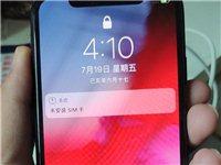 城口人,自己用的蘋果x 換手機了,想賣了,當面驗貨交易,價格3000,電話17623764943