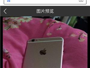 苹果6PS,微信联系13540645360