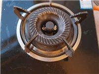九成新煤气单灶,外送一个煤气罐(罐已到期,刚加的一罐气),一个抽油烟机。