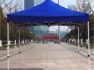 遮阳方伞,3?3的,没有使用过,前来看的,提前预约。