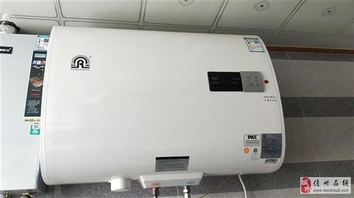 容声热水器,50升,九成新,花洒未拆封,带遥控,冬夏季一键切换,烧热水非常快。因安装天然气所以卖出,...