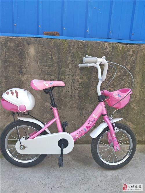 小龙哈彼自行车,原价300多,孩子没骑几次就小了,九成新。