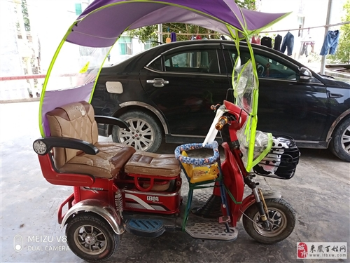 出售三轮电动车   用过一年    车况很好   充次电可以跑三四天