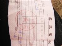 骑了2700Km,2019年3月27号买的,在乐平市长寿路优狐专卖店买的,在保修范围内,见面交易,发...