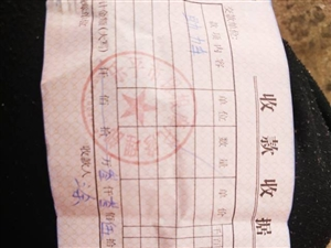 骑了2700Km,2019年3月27号买的,在乐平市长寿路优狐专卖店买的,在保修?#27573;?#20869;,见面交易,发...