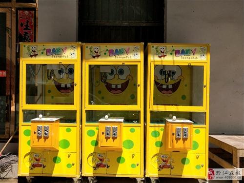 低价出售抓娃娃机器三台,有意者联系,非诚勿扰