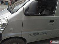 本人金沙国际网上娱乐一台五菱小卡,1.5排量车子没出过事故,今年四月刚买的新车,联系电话15172898667