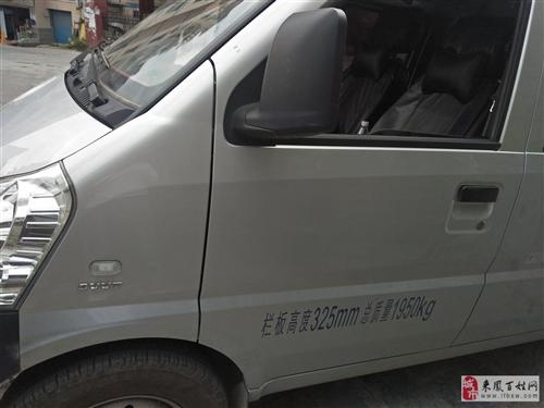 本人出售一台五菱小卡,1.5排量车子没出过事故,今年四月刚买的新车,联系电话15172898667