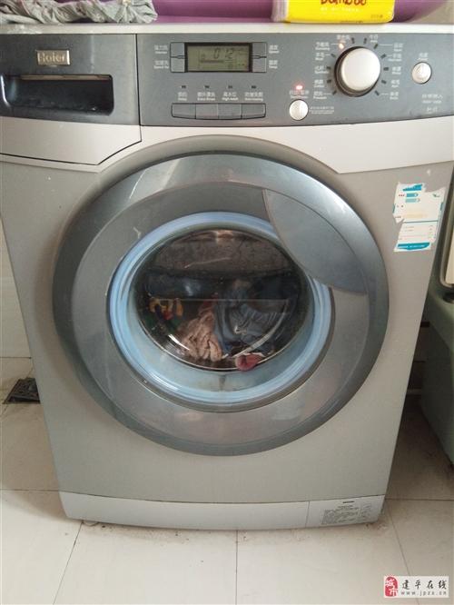 出售:八成新全自動洗衣機一臺(葉柏壽街里的)