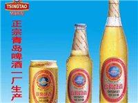 喝酒就喝青島白金,一廠出口酒水。送貨電話:19847012666