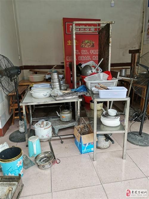 燒烤店轉讓,8月9號門面到期,現有大量桌椅,風扇,廚具,灶臺,鍋碗瓢盆等低價轉讓出售,有意者來店購買...