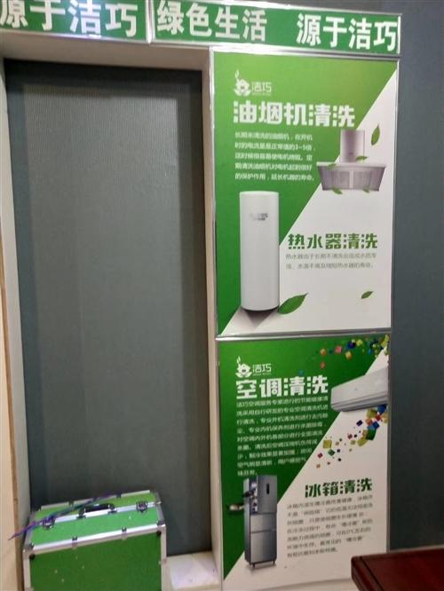 家電清洗設備一套低價處理,想做家電清洗的可以聯系一下,17784917893