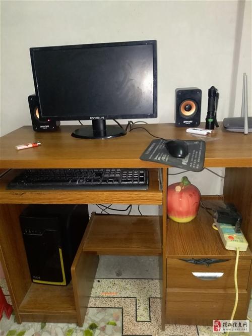台式电脑灰寨镇