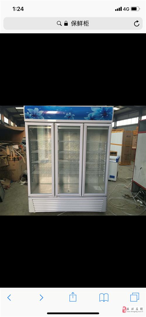 求購保鮮柜玻璃蓋冰柜立式空調長興地區面談