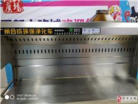 火炭烧烤机低价转让,有意者致电15103633319