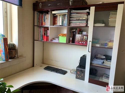 书柜带书桌