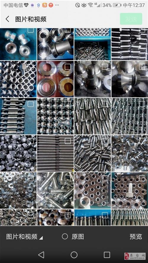 数控车床加工,不锈钢,各种金属,非标定做,专业打深孔,返修内外牙,价格最低