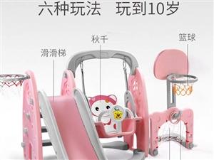 儿童滑梯,刚买的,家里放不开,?#34892;?#35201;的联系