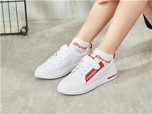 品牌:普喜PUSHER,小白鞋,淘���r格:237,券后227,全新,�I了一�p朋友又送了一�p,37�a,