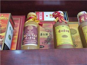 高价回收高档礼品,茅台,五粮液,剑南春,各种库存老酒13075521183,18298008383刘...