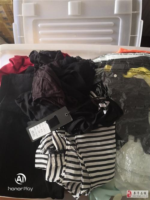 離開奉節,服裝店關閉,余下的服裝:衣服褲子帽子褲襪,全班5-15元甩賣