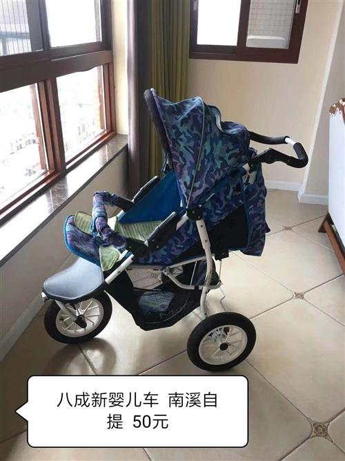 大輪胎,橡膠制品,減震效果好,娃現在不坐,便宜給有緣人。