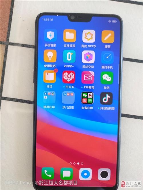 oppo r15九成新,原装数据线,手机无任何质量问题,现便宜出售,黔江当地的可以当面交易验货!