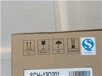 全新櫻花熱水器出售,數碼恒溫13L 。