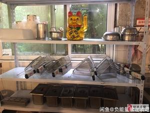 转让面馆设备 在学校窗口做4个月 因个人发展 转让:冰箱/煮面炉/货架/碗/调料桶等等 设备...