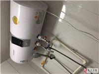 出售1.3×2米床。空调 热水器 数量有限 价格便宜 具体面谈