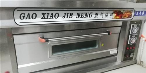 昌壹盛的燃气烤箱 一层两盘的 220V电压  非常节能  因为店里买设备时候买多了,故此转让一台  ...