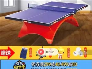 九成新红双喜大彩虹乒乓球台桌两付欲低价转让,有意求购者联系我,非诚勿扰。